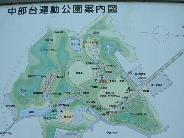 kodomonoshiro_20090613_02