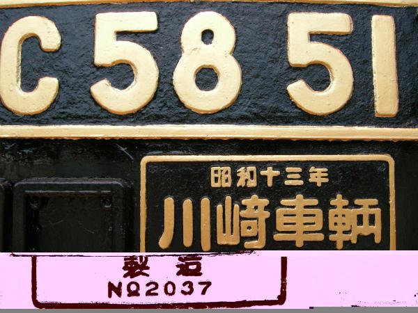 kurosuke_20090615_03