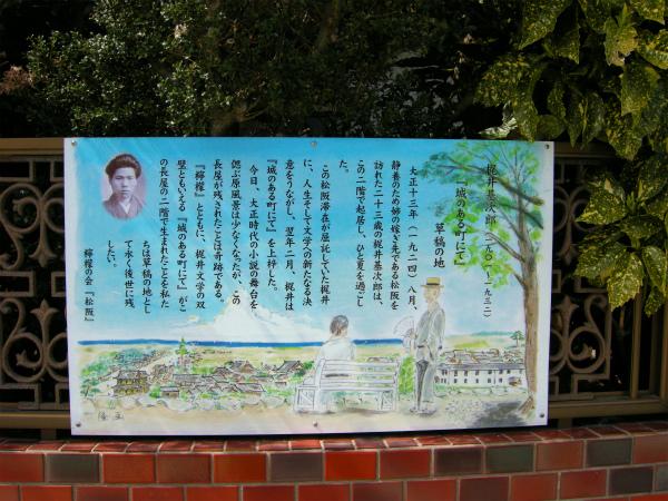 kajii_20090709_01