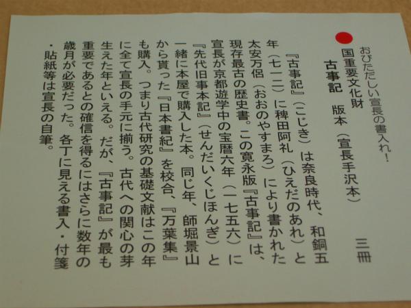 norinaga_20090819_06