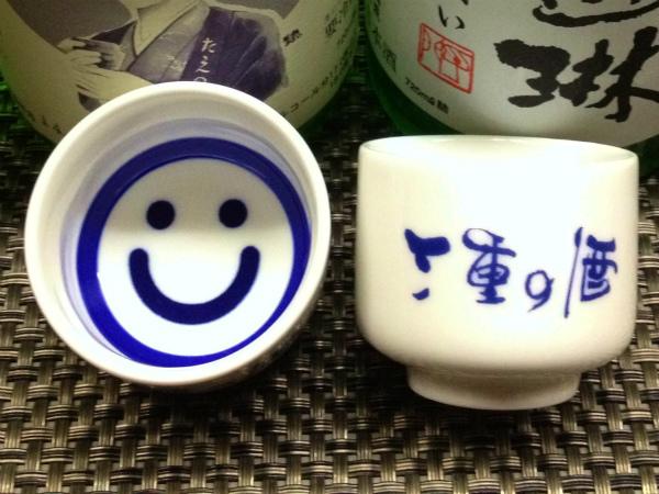 sake_20141005_01